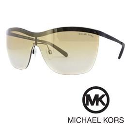 Sončna očala Michael Kors MK5005