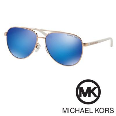 Sončna očala Michael Kors MK 5007