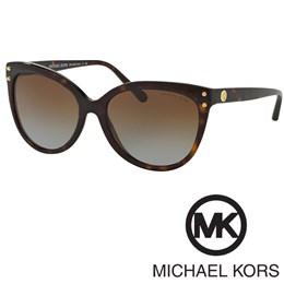 Sončna očala Michael Kors MK 2045 polarized