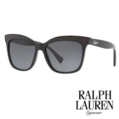 Sončna očala Ralph Lauren RA5235 polarized