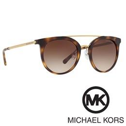 Sončna očala Michael Kors MK 2056