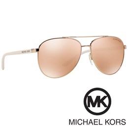 Sončna očala Michael Kors MK 5007 1080