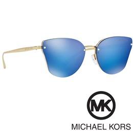 Sončna očala Michael Kors MK 2068