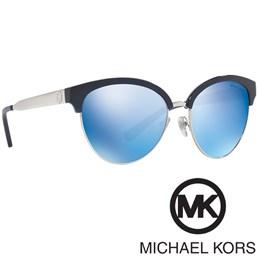 Sončna očala Michael Kors MK 2057