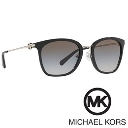 Sončna očala Michael Kors MK 2064