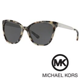 Sončna očala Michael Kors MK 2058