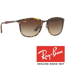 Sončna očala Ray Ban RB 4299