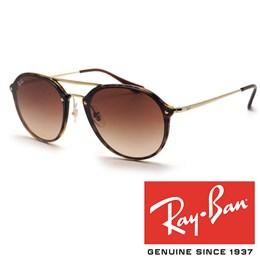 Sončna očala Ray Ban RB 4292