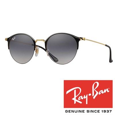 Sončna očala Ray Ban RB 3578