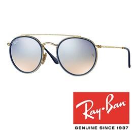 Sončna očala Ray Ban RB 3647