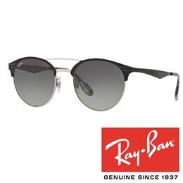 Sončna očala Ray Ban RB 3445