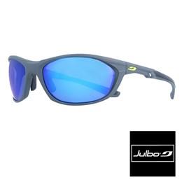 Sončna očala Julbo J4821121 Race 2.0