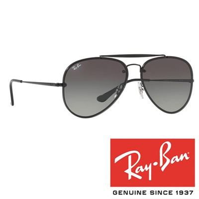 Sončna očala Ray Ban RB 3584 blaze