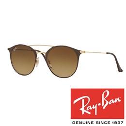 Sončna očala Ray Ban RB 3546