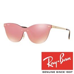 Sončna očala Ray Ban RB 3580 blaze
