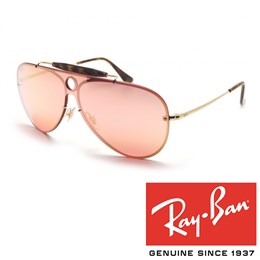 Sončna očala Ray Ban RB 3581 blaze
