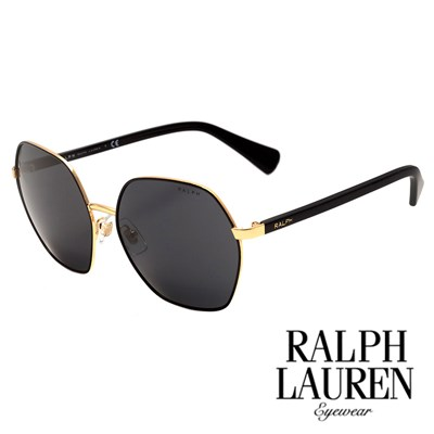 Sončna očala Ralph Lauren RA4124