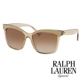 Sončna očala Ralph Lauren RA5235