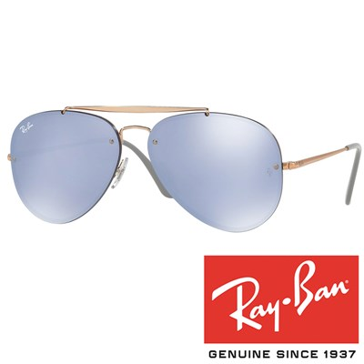 Sončna očala Ray Ban RB3584