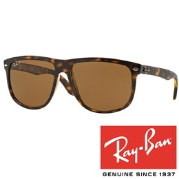 Sončna očala Ray Ban RB4147 Polaroid