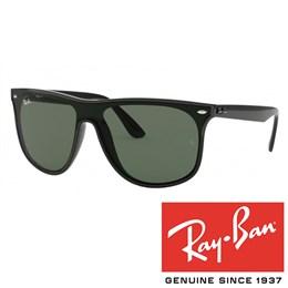Sončna očala Ray Ban RB 4447