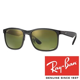 Sončna očala Ray Ban RB 4264 Chromance