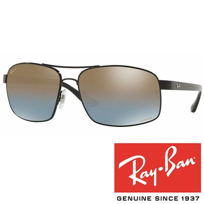 Sončna očala Ray Ban RB 3604 Chromance