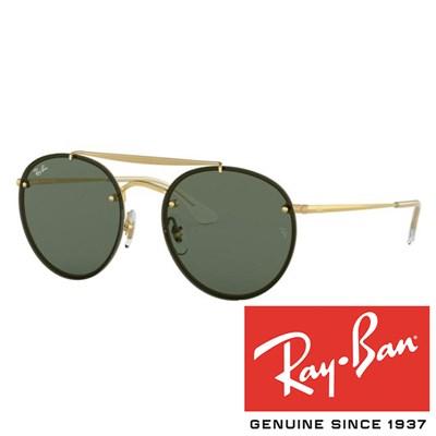 Sončna očala Ray Ban RB 3614