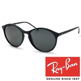 Sončna očala Ray Ban RB 4371