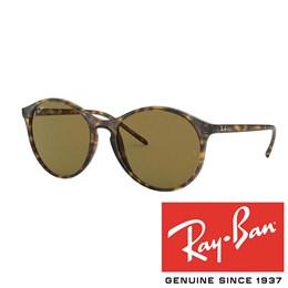 Sončna očala Ray Ban RB 4371 710