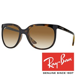 Sončna očala Ray Ban RB 4126