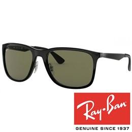 Sončna očala Ray Ban RB 4313