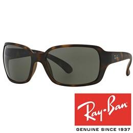 Sončna očala Ray Ban RB 4068 Polarized