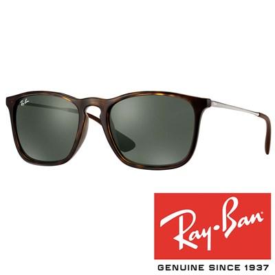 Sončna očala Ray Ban RB 4187