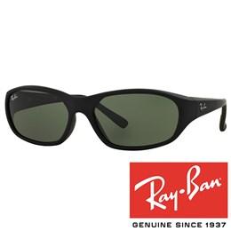 Sončna očala Ray Ban RB 2016