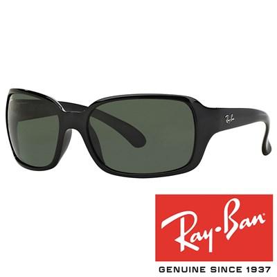 Sončna očala Ray Ban RB 4068