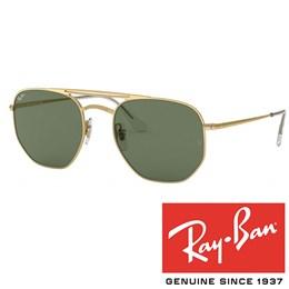 Sončna očala Ray Ban RB 3609