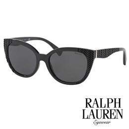 Sončna očala Ralph Lauren RA5253