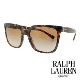 Sončna očala Ralph Lauren RA5251 Polarized