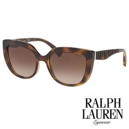 Sončna očala Ralph Lauren RA5254 Polarized