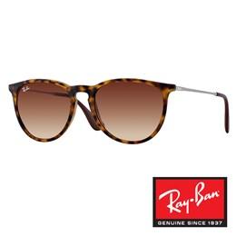 Sončna očala Ray Ban Erika 4171 865 13